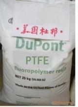 DuPont PTFE Teflon PTFE NXT 75