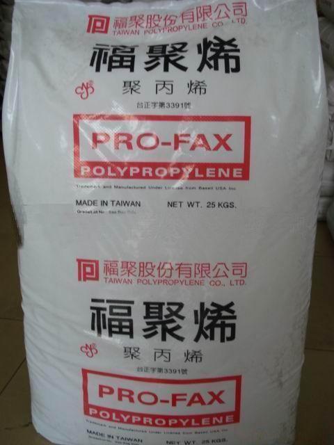 抗溶解性PP料