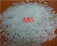 供应:KRALASTIC:ABS GA-704