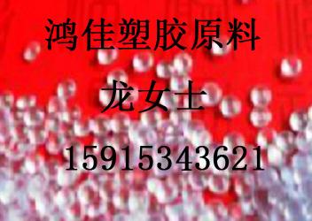 高透明环保无18P PVC胶粒