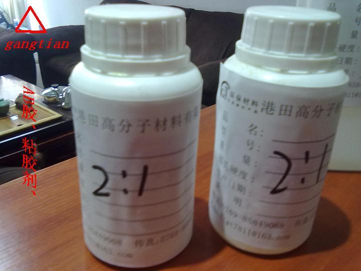 抗氧化剂、消泡剂、脱模剂