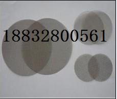 色母颗粒过滤网片、色母颗粒过滤网、色母颗粒筛网网片