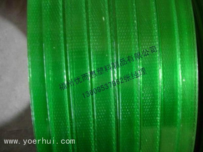 塑钢带――福州知名品牌 塑钢带生产厂家 福州塑钢带 福建塑钢带
