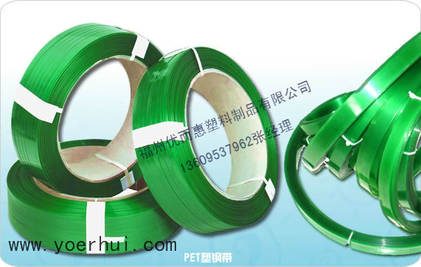 福州优而惠塑钢带――价格最公道的包装材料