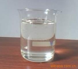 环保高透明微味PVC稳定剂 可代替有机锡的稳定剂