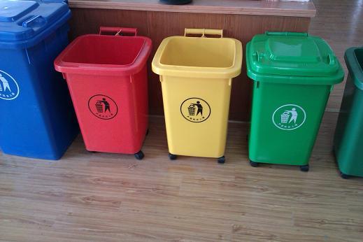 分类垃圾桶 50升塑料垃圾桶 100升塑料垃圾桶