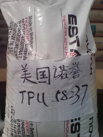 TPU 美国诺誉 58133 BK