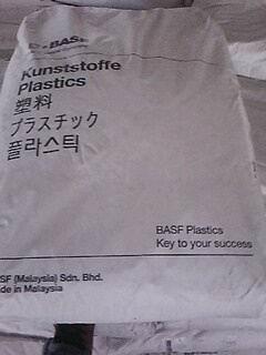 PA66(聚亚己基己二酸酰胺)A3EG3 BK00564 德国巴斯夫