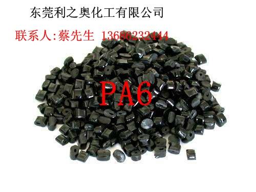 Ultramid® 8260 BASF Corporation尼龙6