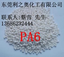 Ultramid  TG7S BASF   尼龙6
