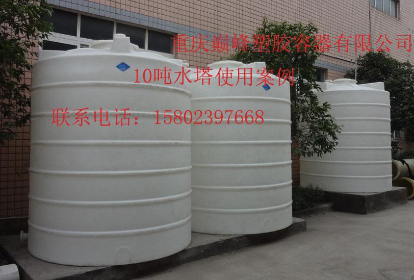 中国西部储水罐使用案例