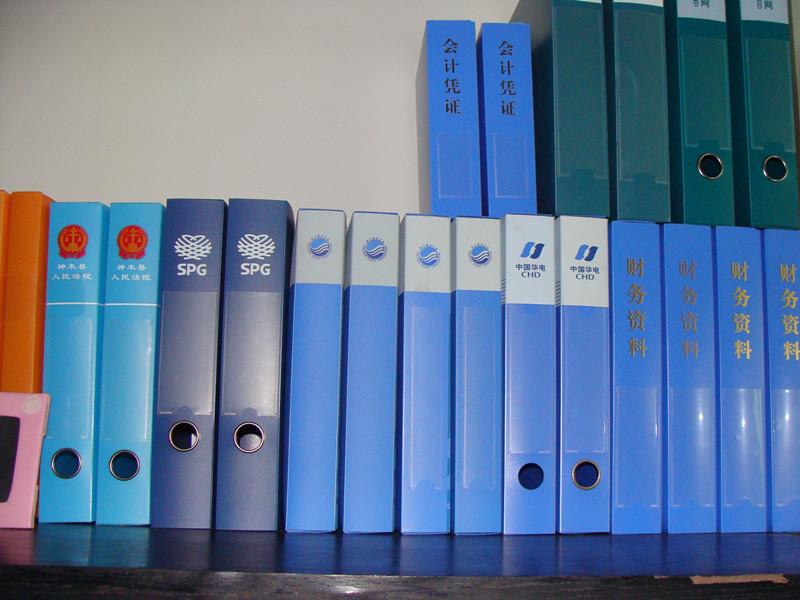 档案盒图片_定做档案盒/PP档案资料盒/塑料档案盒厂价直销,定做PP档案盒,PP ...