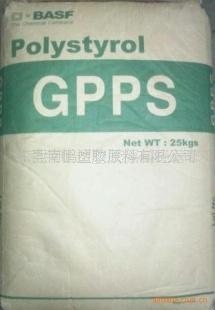 SUPREME GPPS SC208 PS(GPPS)