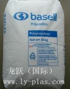 Moplen 无毒性 HP510M 聚丙烯PP