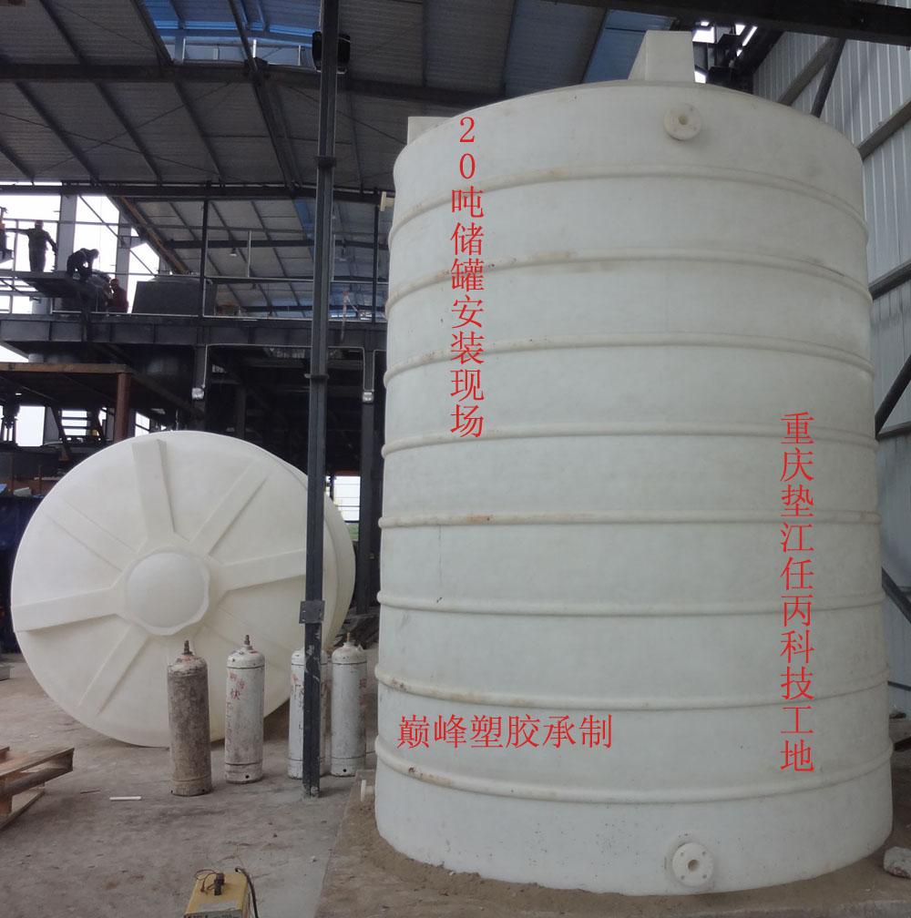 供应重庆,成都,贵阳,昆明化工储罐,塑胶水塔,塑料容器,塑料储罐