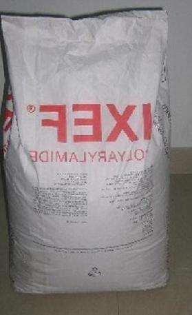 IXEF 日本三菱工程 1022H
