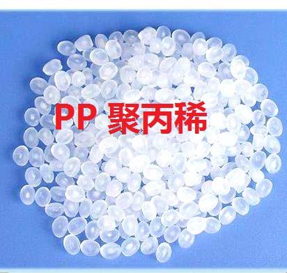供应Hypro PP-HP 20NS  PP