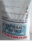 Provista Copolymer NXT 热塑性TPE