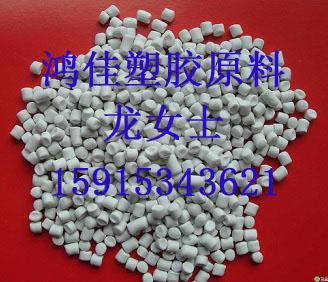 食品级 PVC 不含16种邻苯二甲酸盐环保本色胶粒