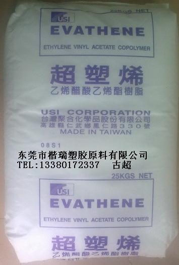 现货供应 台湾聚合 EVA UE654-04 高粘度 高弹性