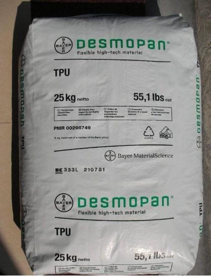 供德国拜耳TPU 453 DPS 041