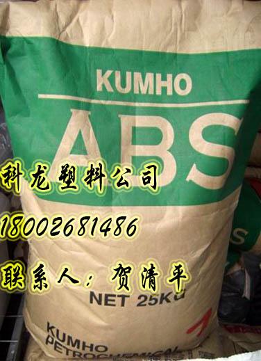 供应韩国锦湖ABS 780良流动中食击