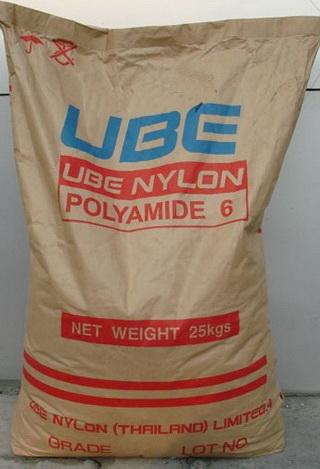 塑胶原料PA6树脂 PA6 1015GNK 尼龙树脂 PA6 1015GNK价格