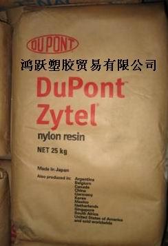 热稳定剂Minlon EFE6096 GY090A  Nylon 66