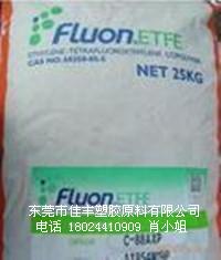 供应日本旭硝子 聚氟乙烯 ETFE TL581(粉)  工程塑料