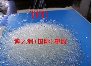 Desmopan 453 DPS 041 TPU-Polyester 现货供应
