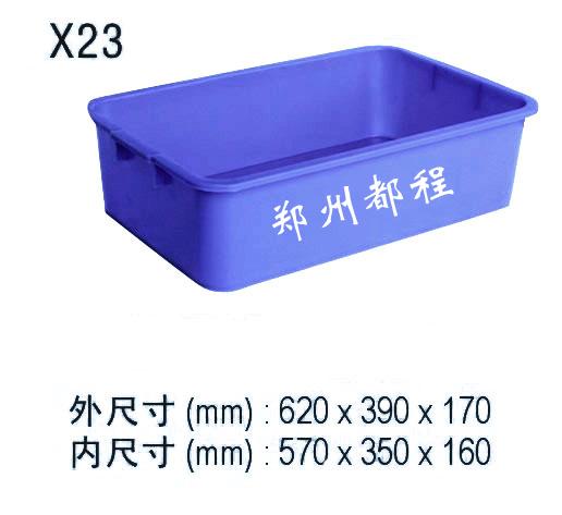 【西藏塑料周转箱】塑料食品箱【拉萨塑料周转箱】