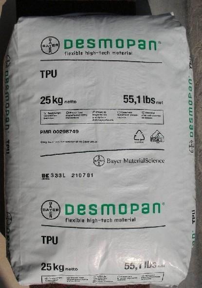 供应Desmopan 453 DPS 041 德国拜耳 TPU