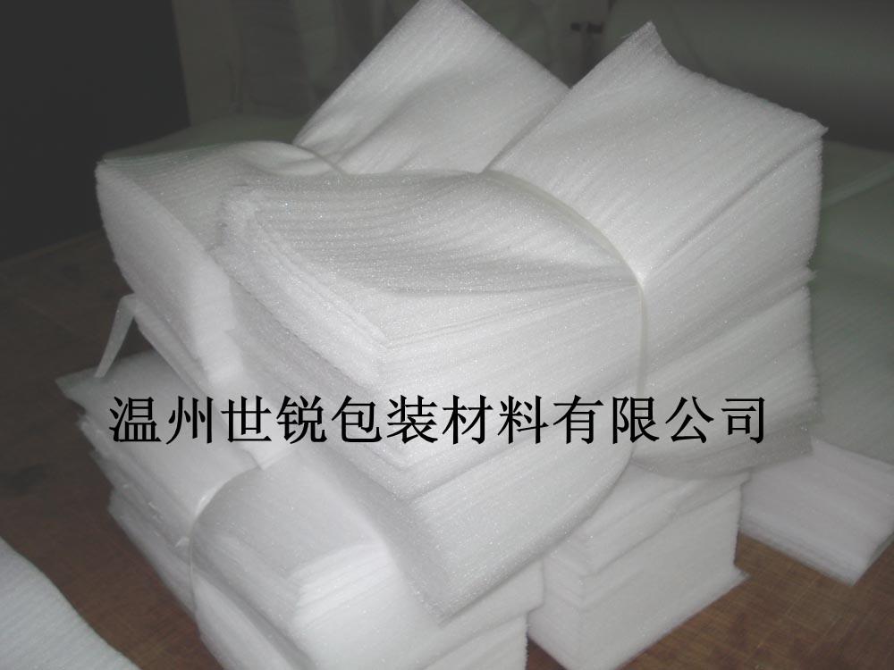 供应温州、瑞安、乐清EPE珍珠棉卷材、珍珠棉板材、珍珠棉管材、珍珠棉护角