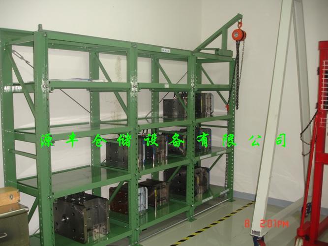 批发供应三格三层模具架、标准模具架、模具架厂家