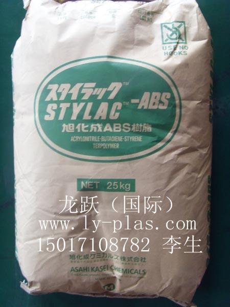 ABS的注塑工艺 STYLAC A3921