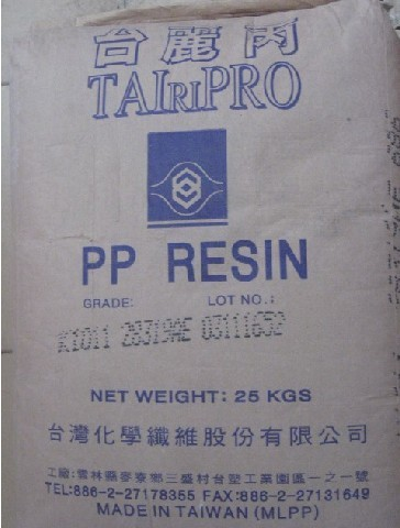 PP 台湾福聚 ST751WS
