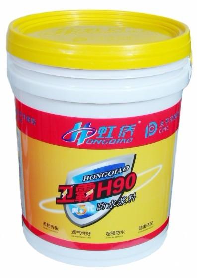柔韧型防水涂料 虹侨防水十大品牌柔韧屋面防水材料十大品牌