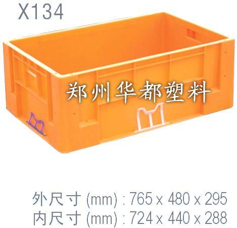 供应洛阳塑料周转箱塑料箱焦作塑料周转箱