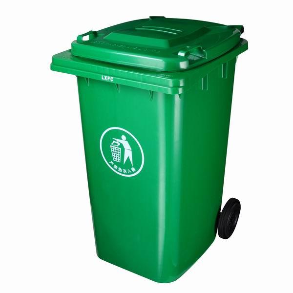 240升垃圾塑料桶带滑轮120升垃圾塑料桶80L垃圾塑料桶