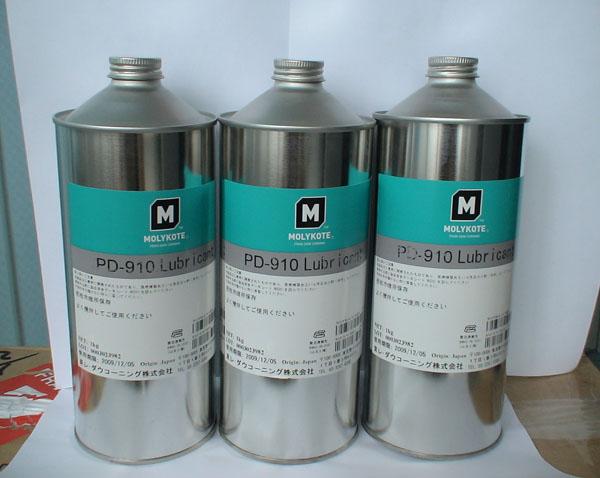 PD910手机滑轨润滑剂 滑盖手机润滑油 MOLYKOTE干膜润滑剂