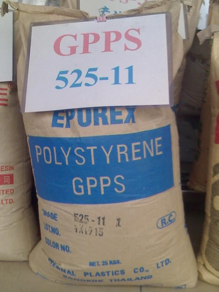 GPPS 上海赛科 GPPS-123