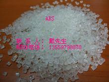 Plastic ABS JB BLACK