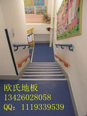 幼儿园pvc地板,幼儿园pvc地板价格,
