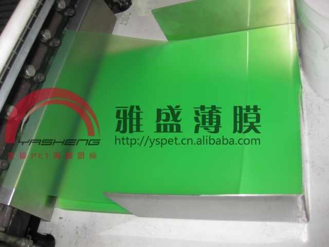 薄膜胶片|包装膜|印刷膜|