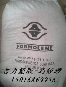 吹塑原包供应:Formolene 2502A PP 台塑
