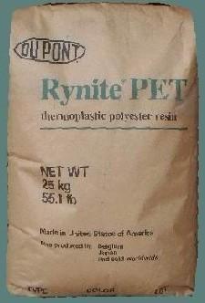 供应 PET UNIPET PET