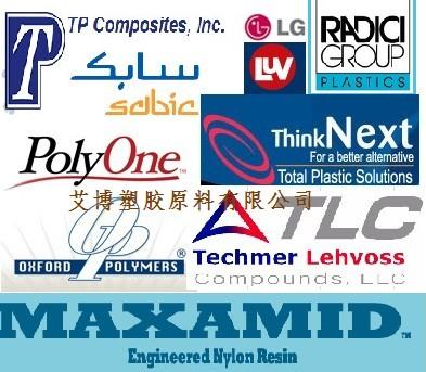Lubriblend POM CO TS20 LE 20%PTFE+硅润滑剂