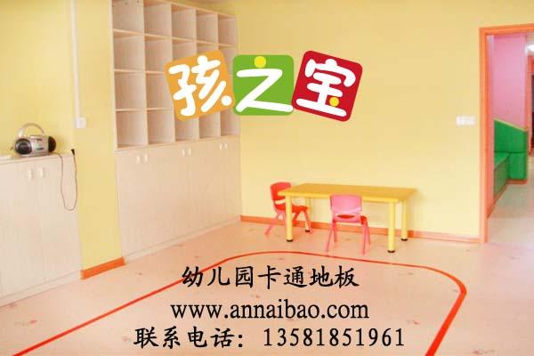 幼儿园塑胶地板,pvc幼儿园塑胶地板,专业幼儿园软塑胶地板