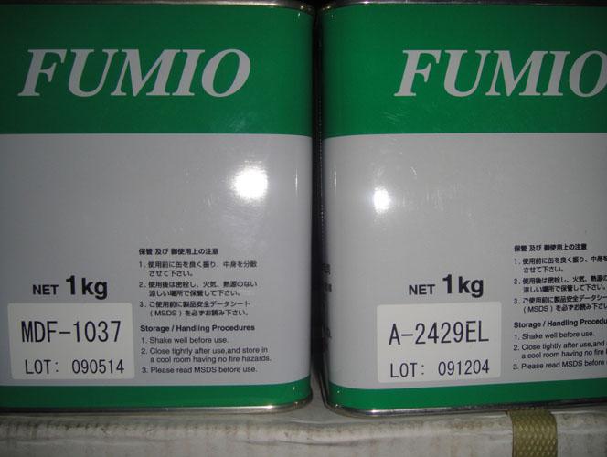 速干性PEPE水性透明薄膜涂层润滑油 挥发性PTFE减摩涂层润滑剂