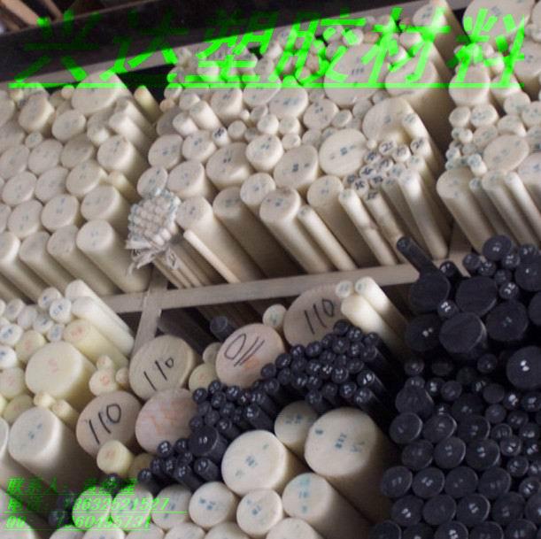 兴达塑胶材料有限公司